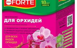 Удобрение форте для орхидей