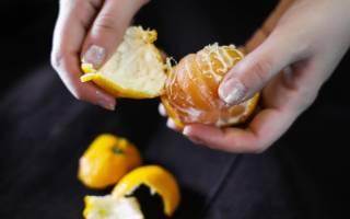 Маленький апельсин как называется