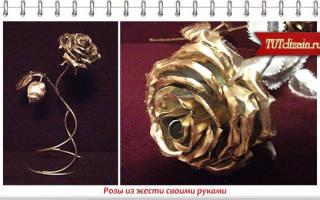Роза железная своими руками