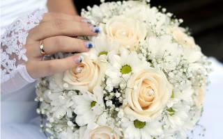 Букет невесты хризантемы